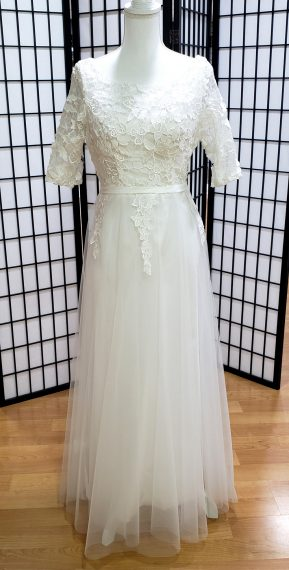 Aisha Simple Sleeved Wedding Dress